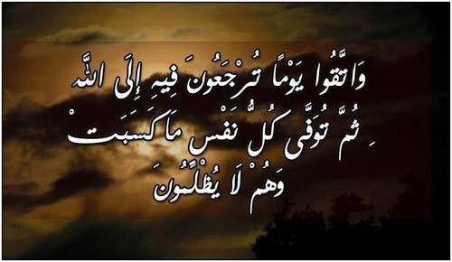 Image via We Heart It https://weheartit.com/entry/141623388 #allah #god #islam #quran #dieu #rab #coran #ayat