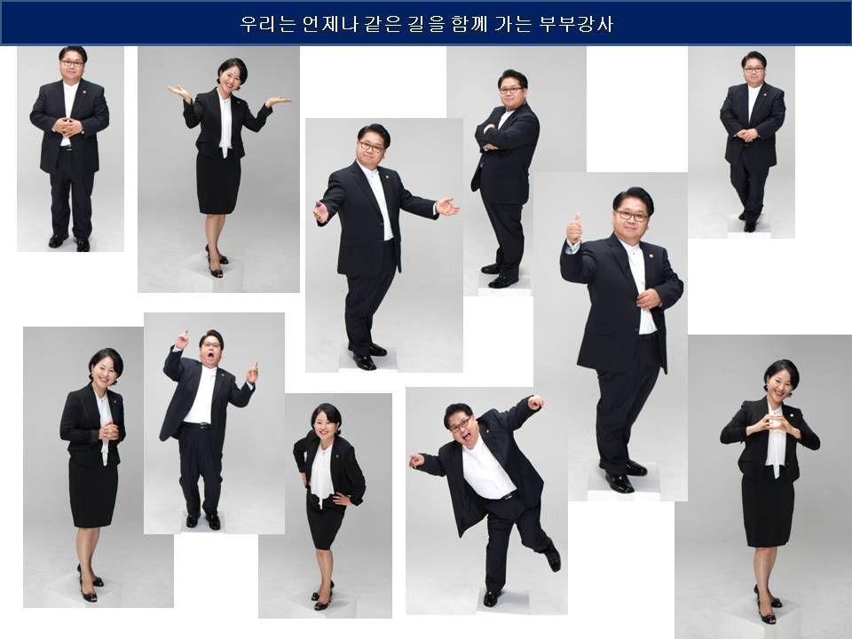 <LDT프로강사매뉴얼>부부공저 프로필사진 작업중..재미삼아 201308