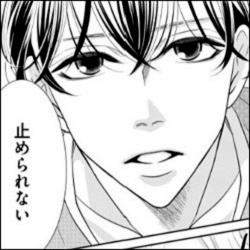 Renta 青島くんはいじわる