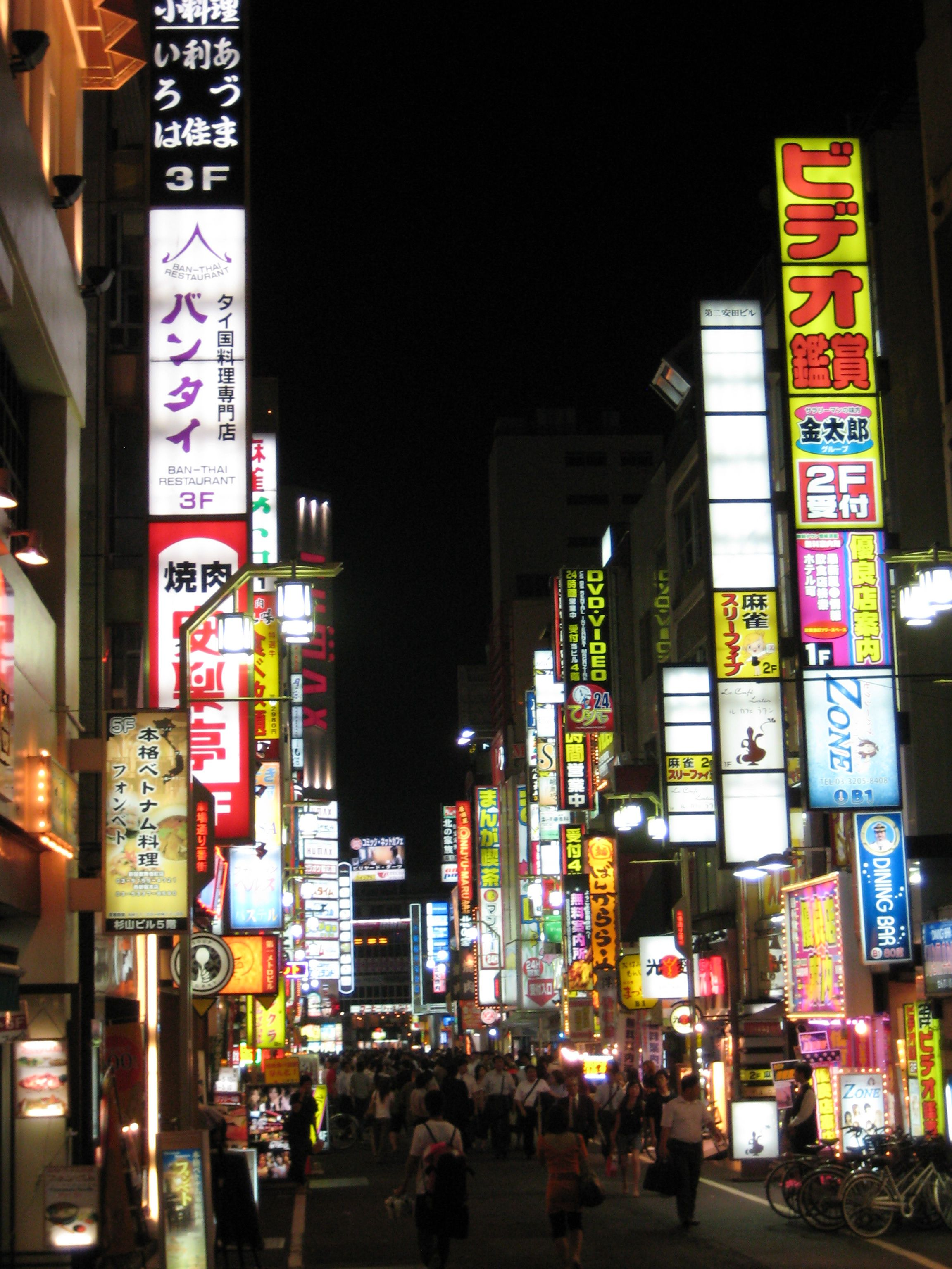 Tokyo S Late Night Bars World S Largest Fish Market Sushi For