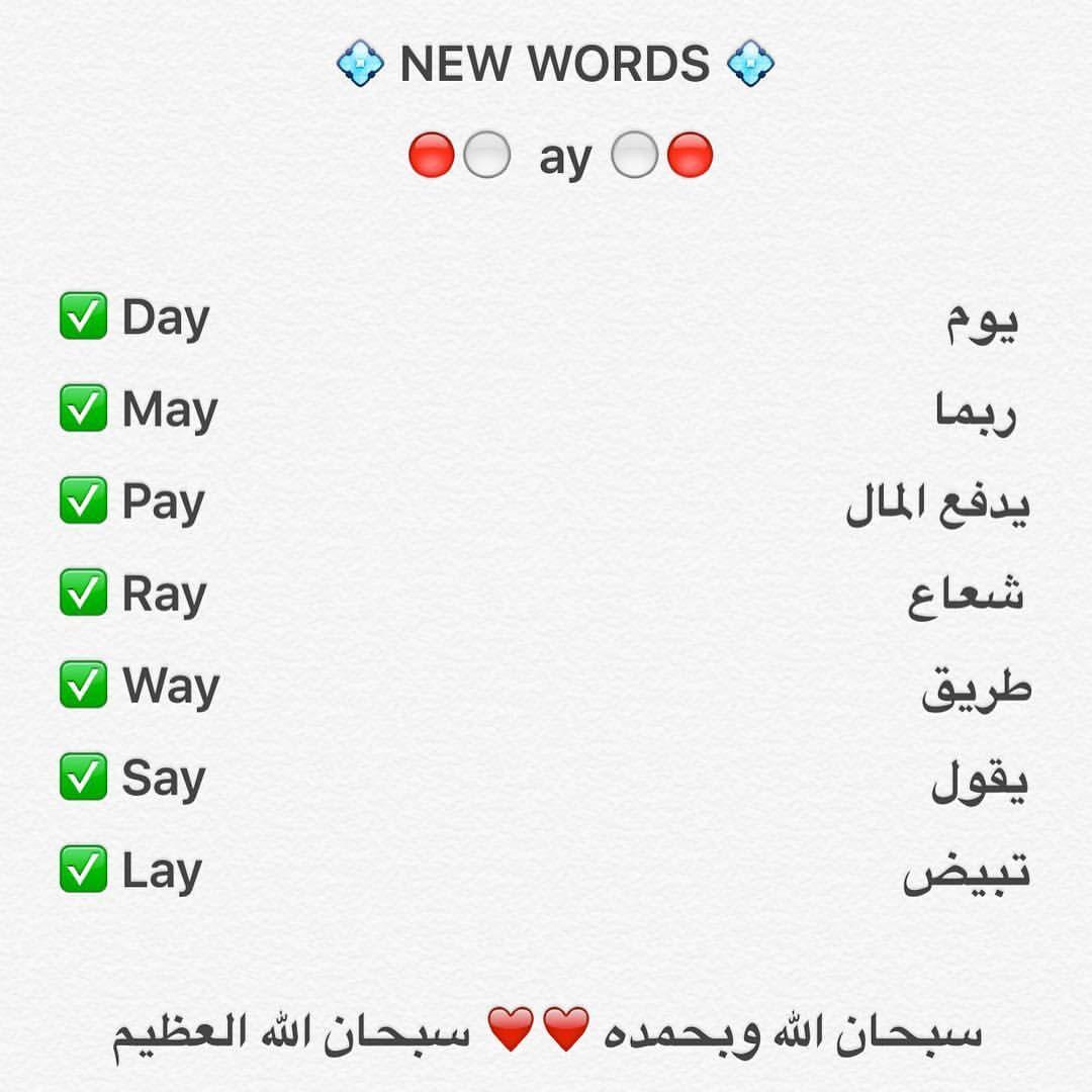 Instagram Photo By مشعل السيف Apr 27 2016 At 5 34am Utc Instagram Posts Instagram Photo