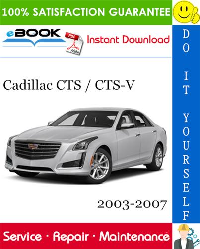 收藏到 Cadillac