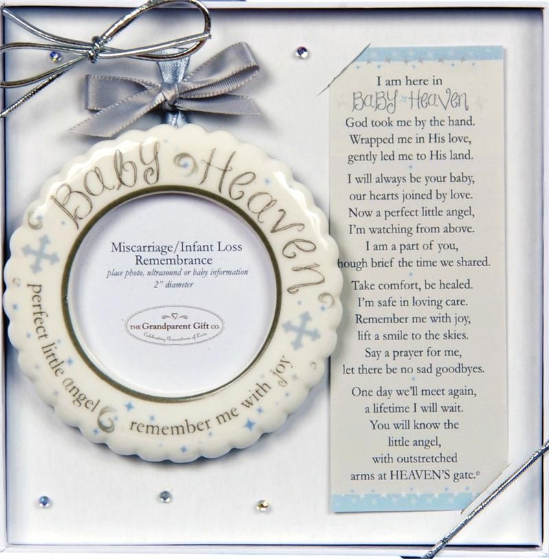 Baby Heaven Memorial Ornament i want this for my sweet baby angel