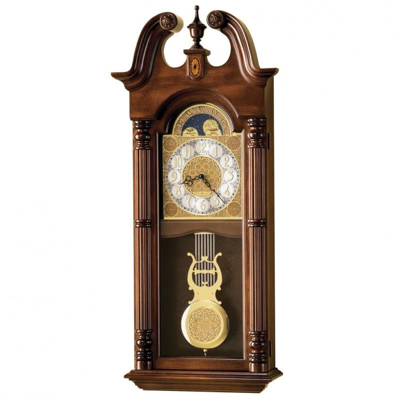 Howard Miller Maxwell Wall Clock Furniture Collection