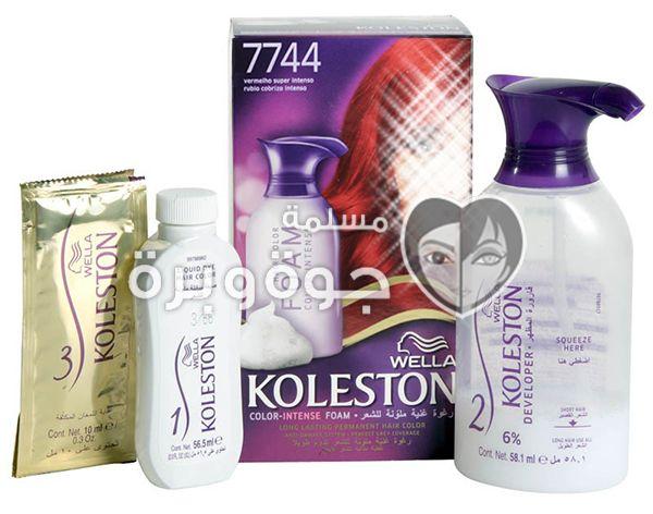 صبغة كوليستون الرغوة Wella Koleston Shampoo Bottle Foam