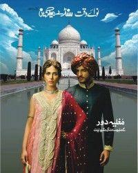 Deepak Perwani Bridal Wear Dresses 2013 for Women 001