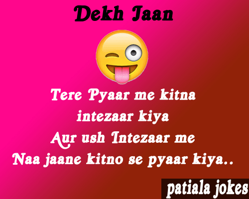 Funny Love Shayari In Hindi Love Quotes In Hindi Funny