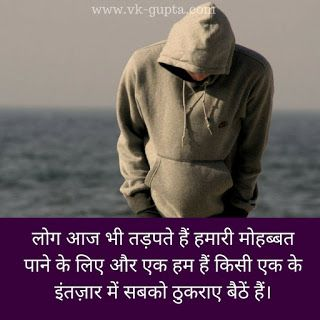 Alone Quotes In Hindi On Life