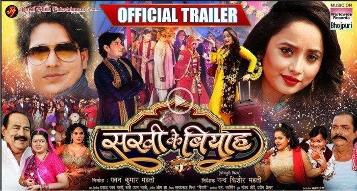 Free Download Kisme Kitna Hai Dum Movie In Hindi Hd