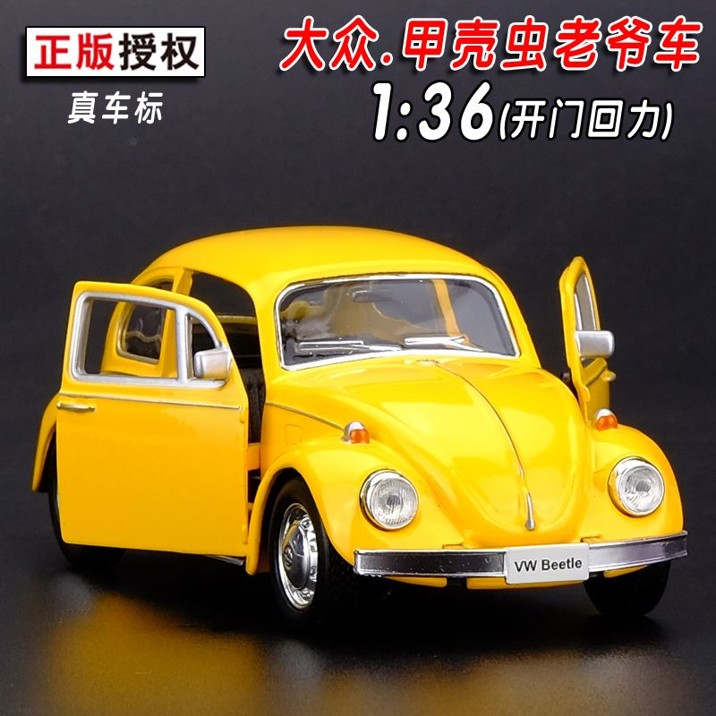 Gift for baby 1pc 1:36 12cm delicate Volkswagen Beetle Classic bubble car alloy model decoration boy children toy