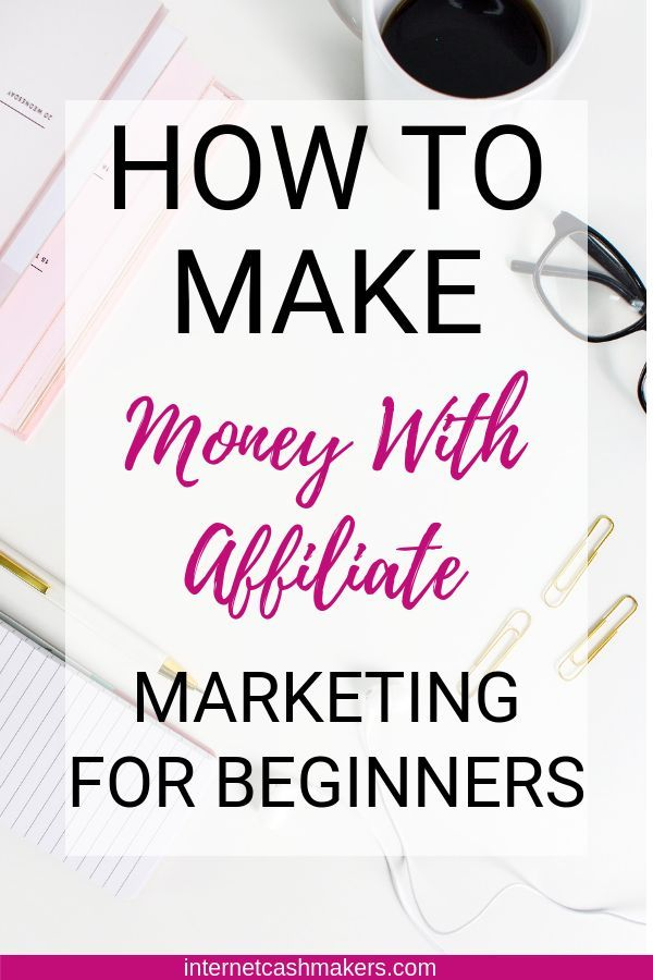You will learn How To Make Money With Affiliate Marketing For Beginners|make money online|how to make money online|affiliate marketing for beginners|affiliate marketing tips #makemoneyonline #affiliatemarketingtips