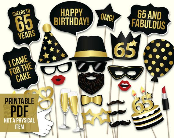 65th Birthday Photo Booth Props Printable PDF Black And Gold Sixty Fifth Party Supplies
