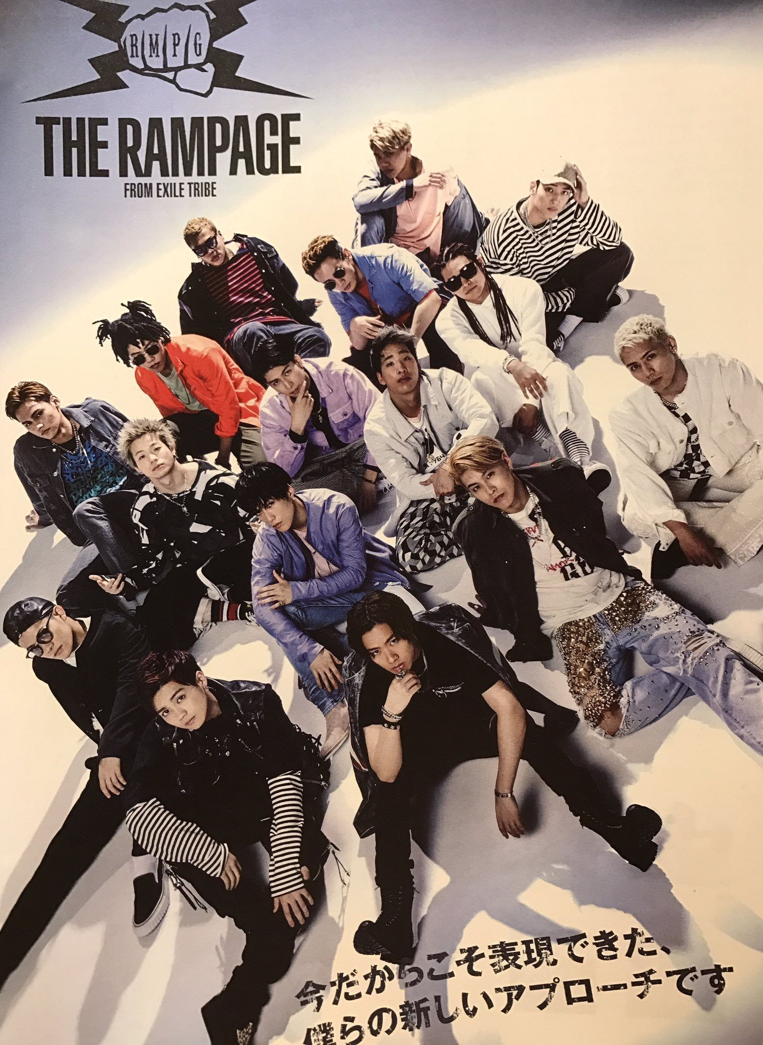 The Rampage From Exile Tribe おしゃれまとめの人気アイデア Pinterest Ben Natnaree 川村壱馬 吉野北人 長谷川慎