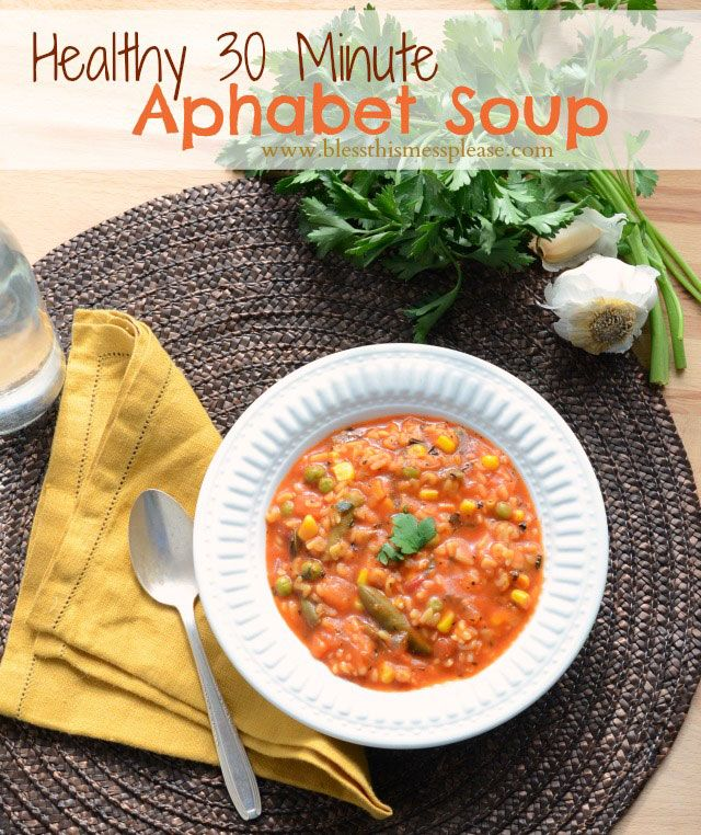 Healthy 30 Minute Alphabet Soup - quick, easy, full of vegetable, and ridiculously fun to eat. My kids ate more vegetables while trying to find the letters to their names then they normally do all day!