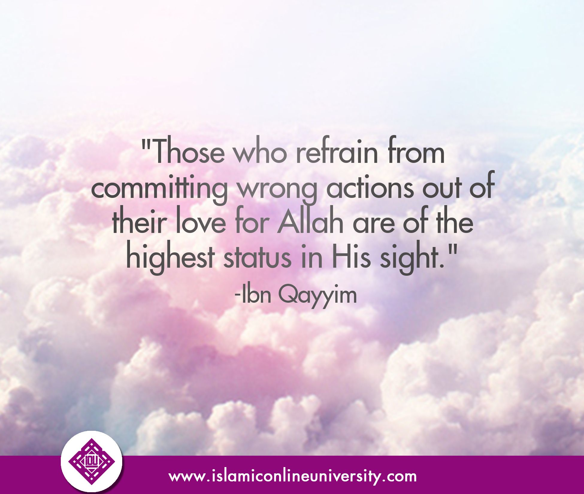 Quran Quotes About Love Those Who Refrain From Committing Wrong Actions Out Of Their Love