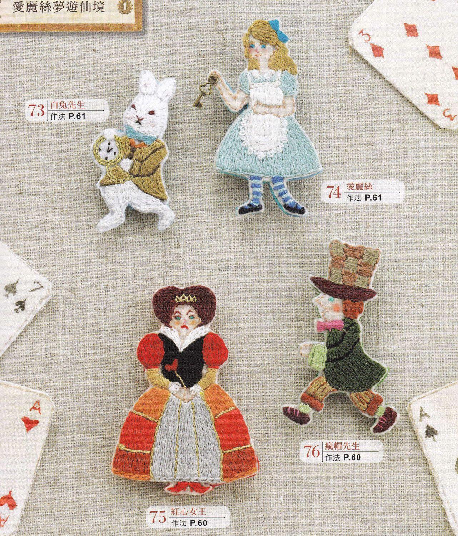 80 cute Embroidered Felt Brooches fairytale kawaii animals dolls ...