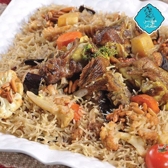 Pin On الأكل الكويتي الأصيل Kuwait