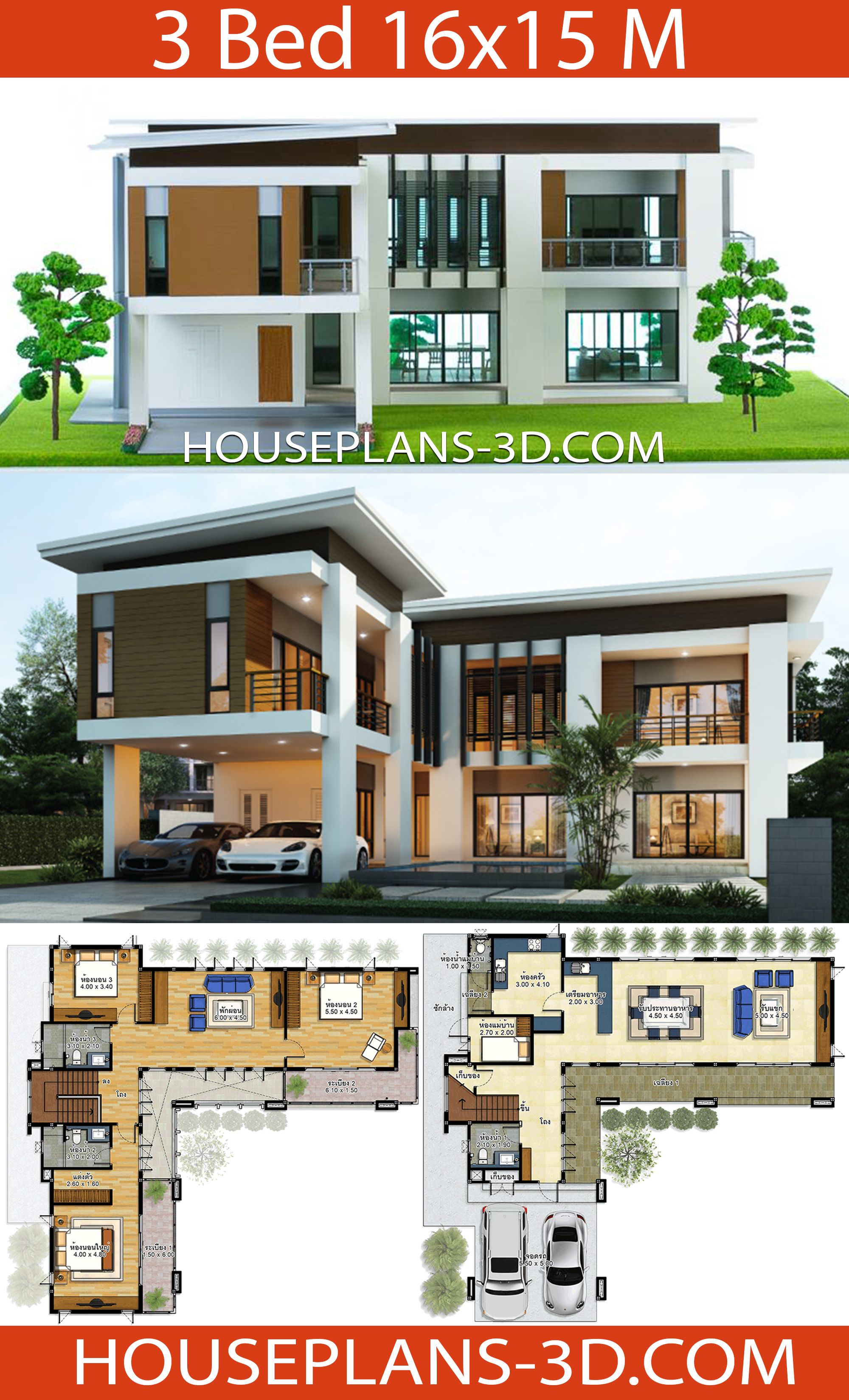 House Design 16x15 With 3 Bedrooms House Plans 3d Denah Rumah Rumah Impian Rumah Modern