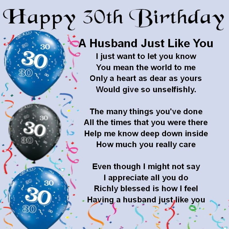 Personalised Coaster A Husband Just Like You 30th Birthday