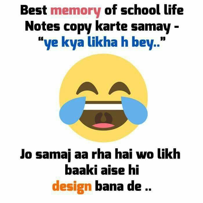 Funny Quotes About School Life: School Memories, School And