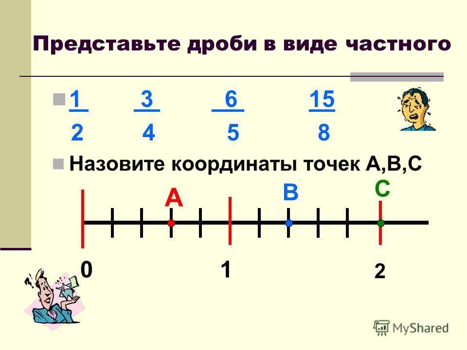 Тесты по алгебре 8 класс гришин и.н