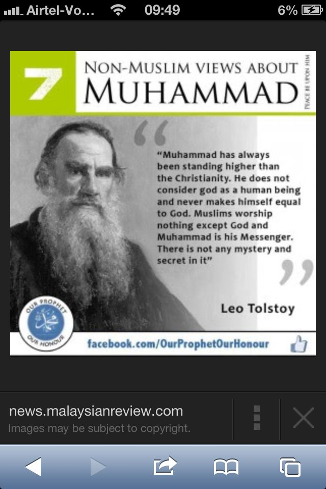 the misunderstood religion of islam View islam, the misunderstood religion from rs 358 at university of texas islam the misunderstood relegion muhammed kutub http:/wwwislambasicscom contents 1 preface 2.