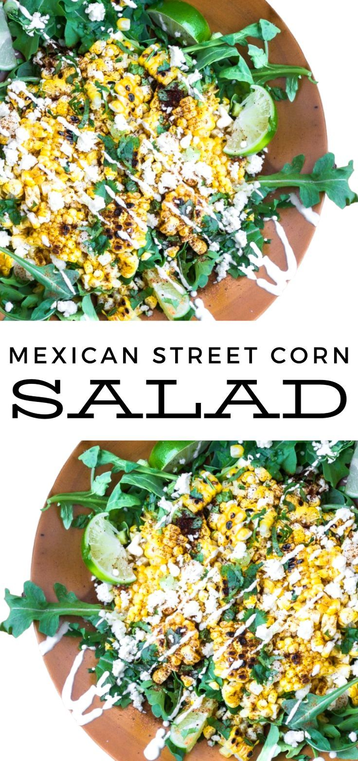 Mexican Street Corn Salad!