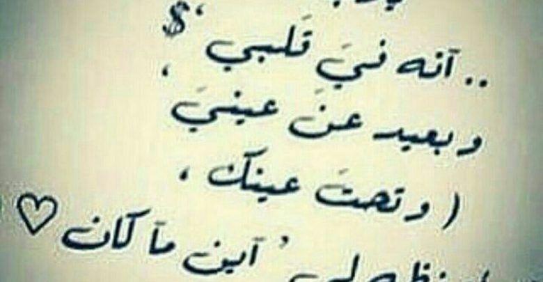 ادعية جميلة لمن تحب في الصباح تويتر In 2021 Calligraphy Arabic Calligraphy