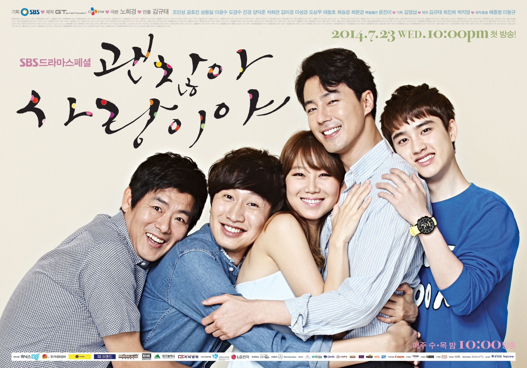 Watch It s Okay That s Love Korean Drama 2014 Episode 16 Eng