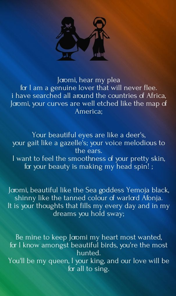 african american relationship poems free