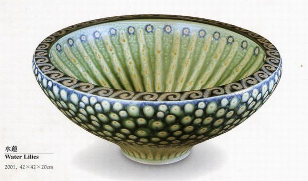 Chen Ching- water lilllies pot (lacquer pottery)