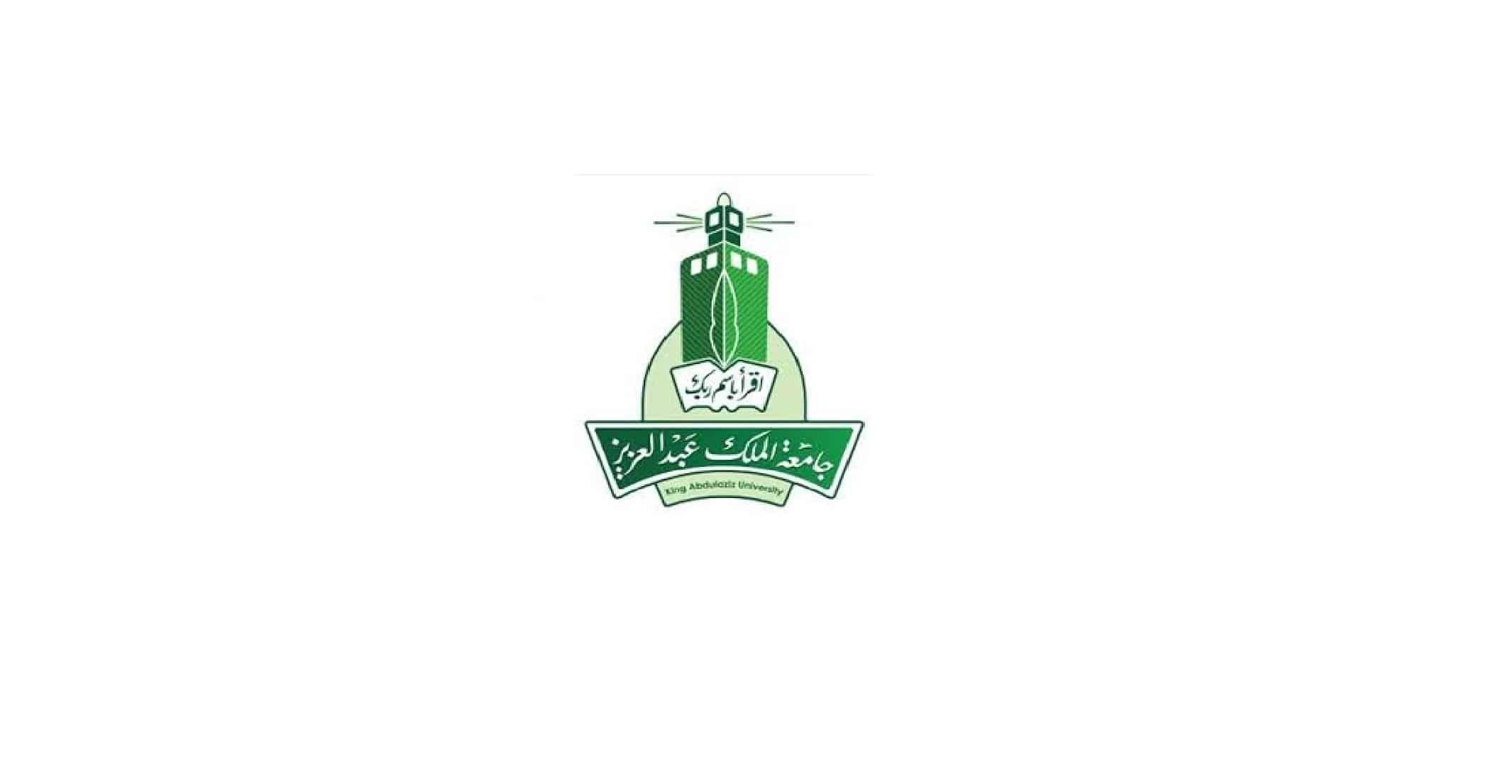 جامعة الملك عبدالعزيز تعلن عن تقديم دورة تدريبية مجانية بعنوان مقدمة في الأمن السيبراني مع منح Enamel Pins