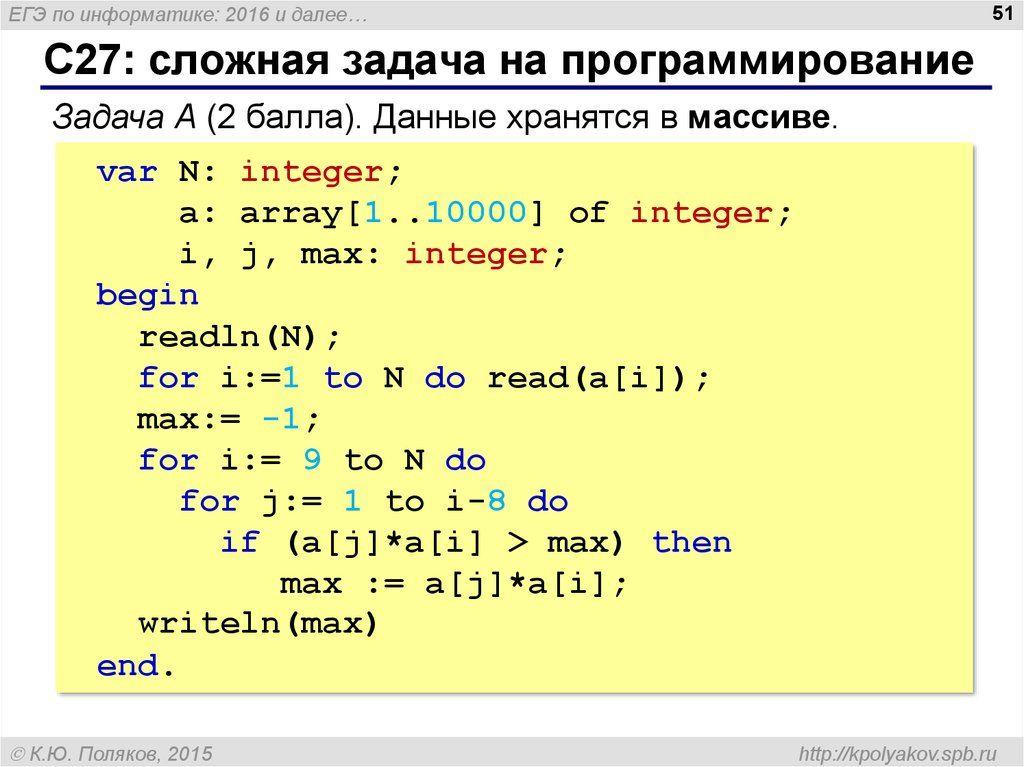 Гдз по татарскому языку 6 класс харисова