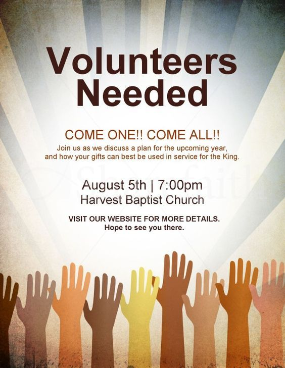 Pix For  Volunteer Flyer Template Volunteers   X