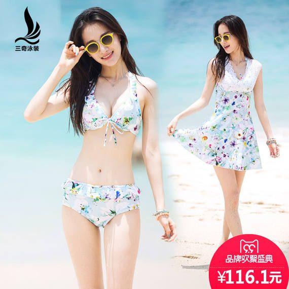95c6ac563a Sanqi swimsuit skirt type bikinis Three Piece Bikini small chest sexy  swimsuit spa gather steel support