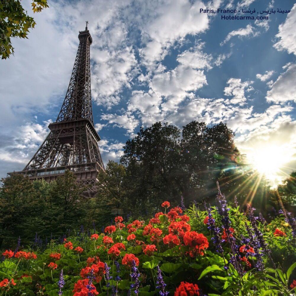 برج ايفل في مدينة باريس فرنسا Tour Eiffel Paris France برج إيفل بالفرنسية Tour Eiffel هو برج حديدي يبلغ ارتفاعه 324 مت Eiffel Tower Tower Tour Eiffel