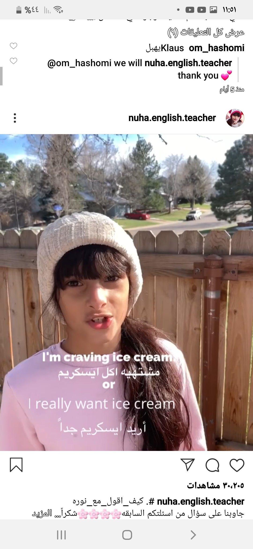 Pin By Mohd Arifin On Arabic Craving Ice Cream Crochet Hats Crochet