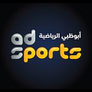 Dzair 24 Frequency On Nilesat 7w Freqode Com Abu Dhabi Sporting Live Sports