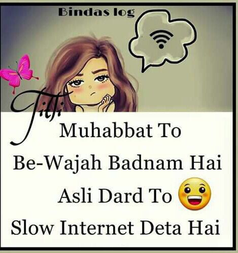 Sayings Funny Quotes In Urdu Jokes In Hindi Hindi Quotes Jokes Quotes