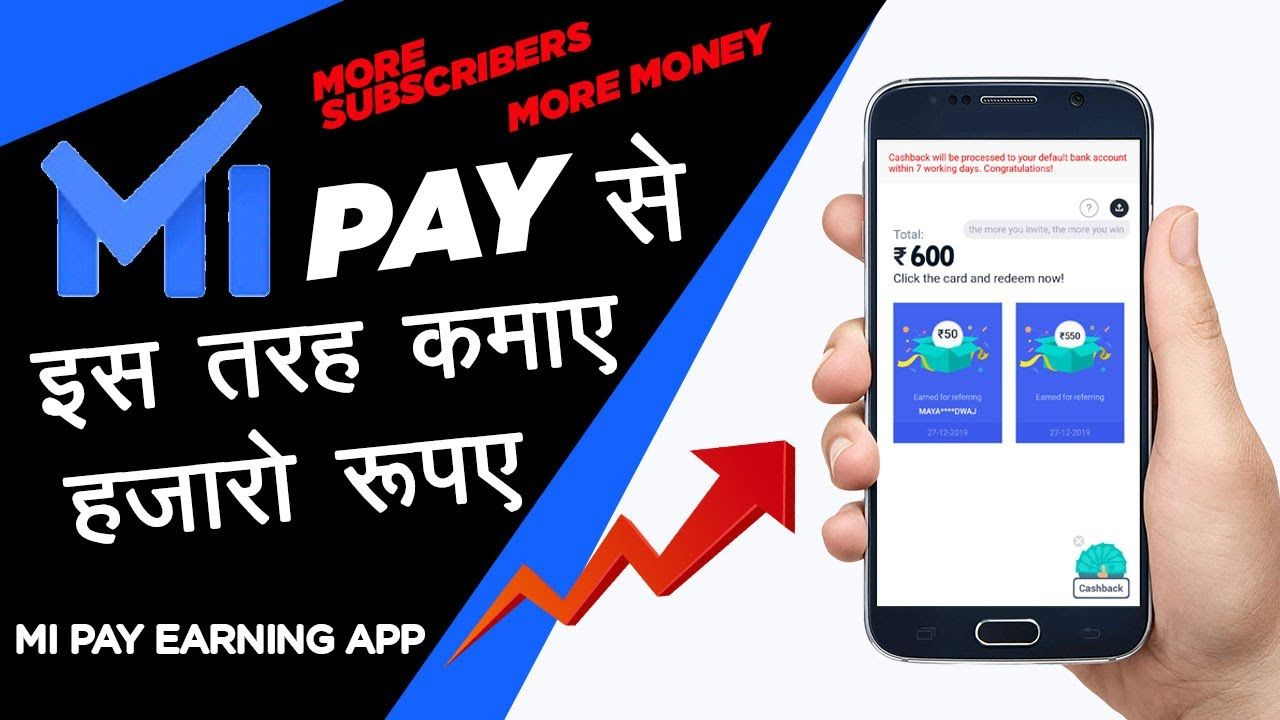 How to Earn Money on Mi Pay Application Mi Pay Redeem