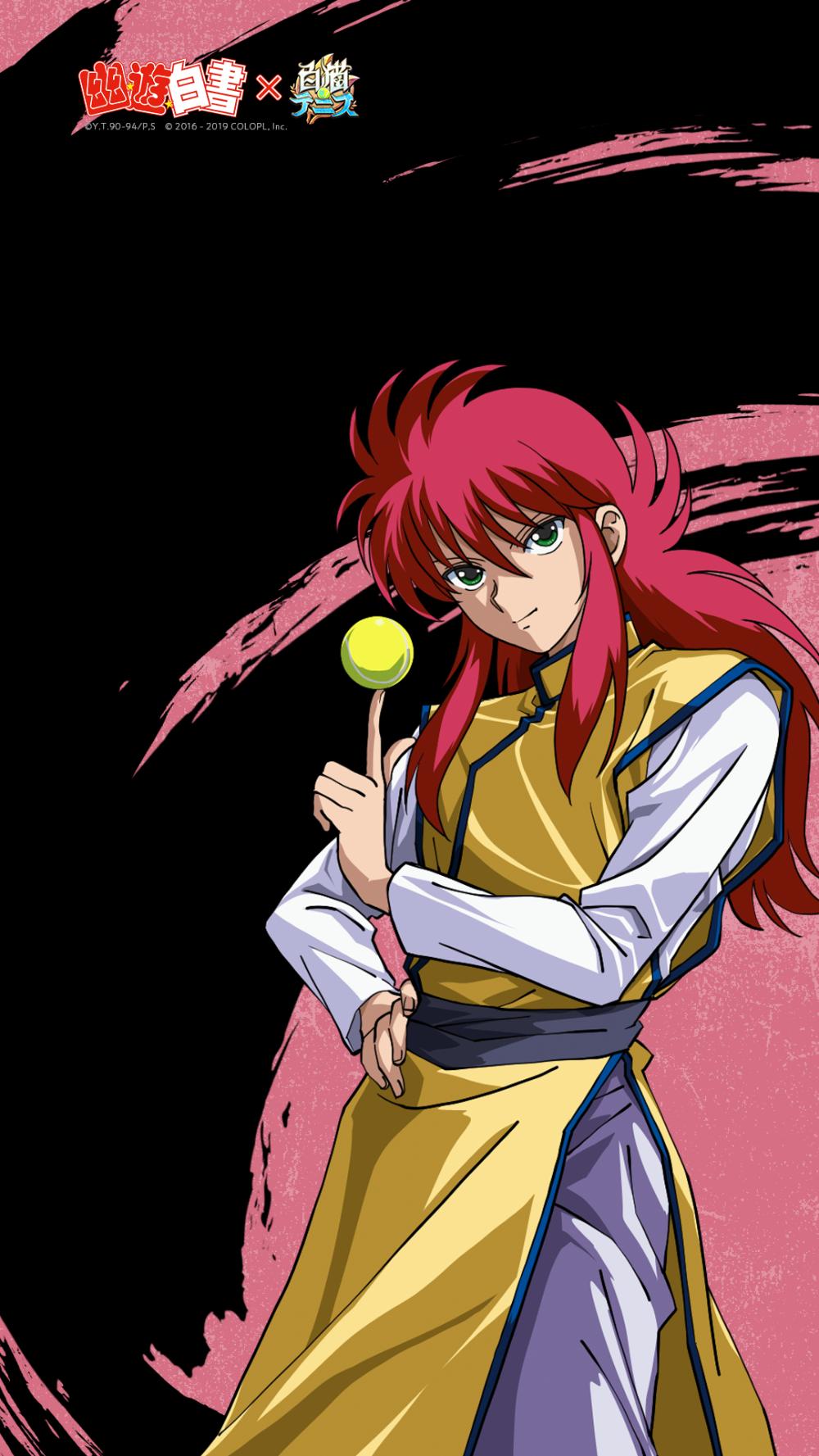 Kurama  - Yu Yu Hakusho - Mobile Wallpaper #2594634 - Zerochan Anime Image Board