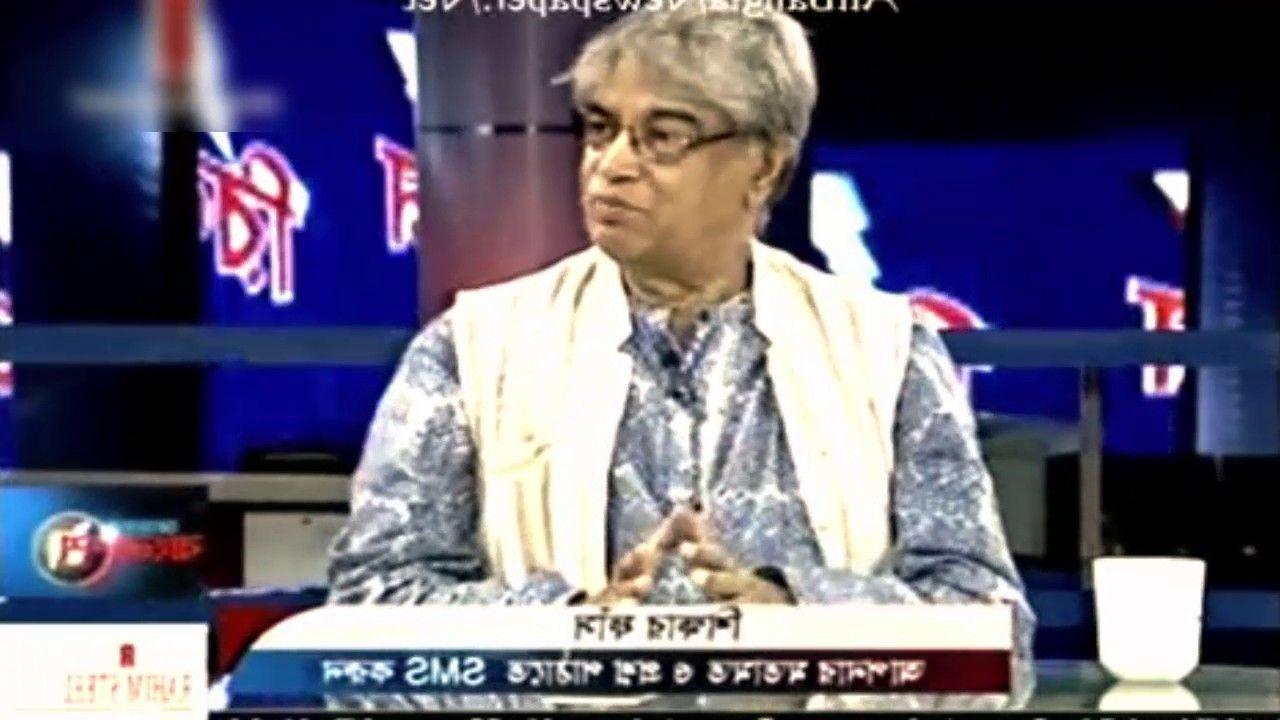 (Ajker Bangladesh) bd recently political talk show independent tv 2017*