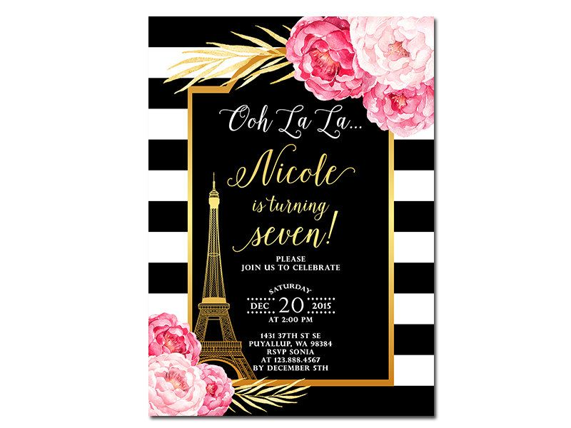 Paris shower invitation eiffel tower invitation french for Paris themed invitations bridal shower