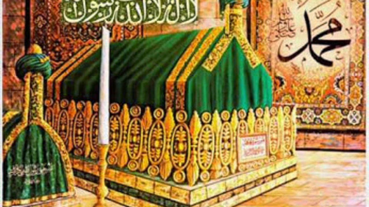 أين قبر الرسول صلى الله عليه وسلم Tomb Medina Sool