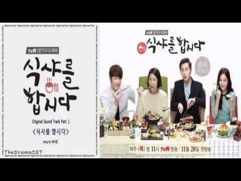 ost marriage not dating youtube