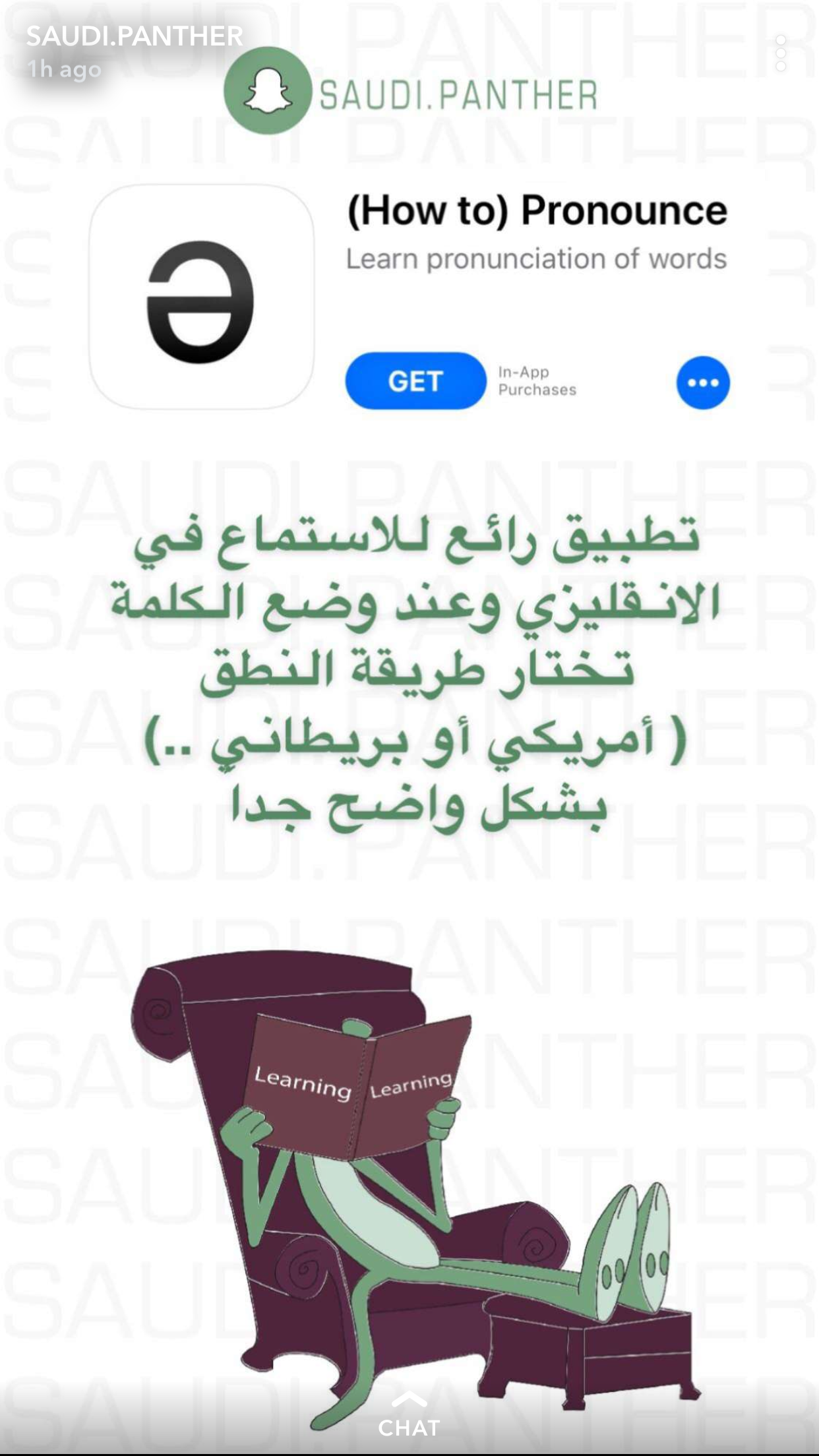 Pin By نوره نوره On App Learning Websites English Language Learning Learning Apps