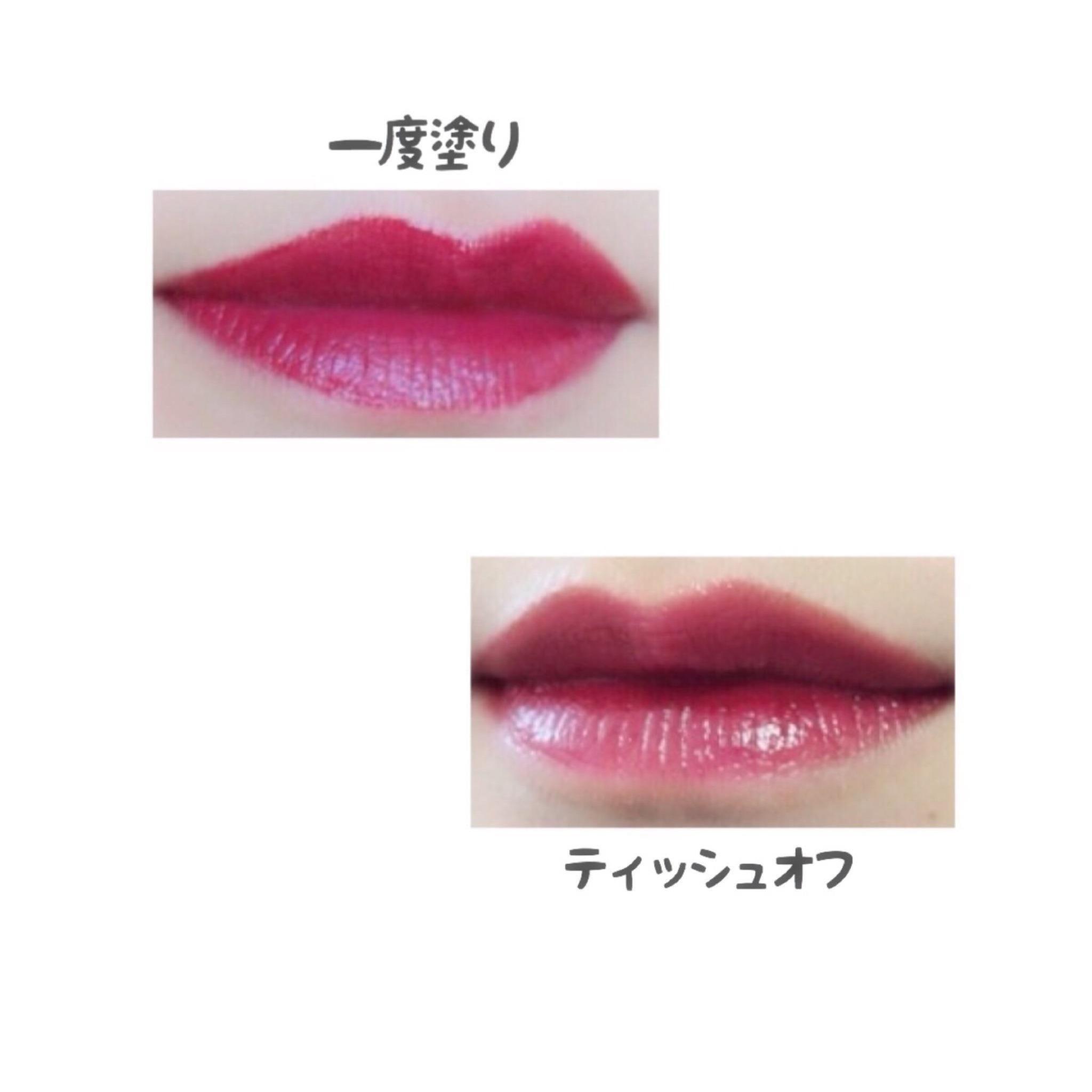 sale retailer d726b 3cb2f ディオール アディクト リップ ティント / Dior RiRi☆さんの ...