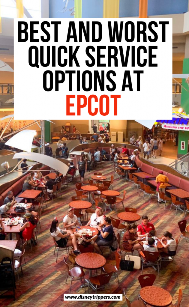 Best And Worst Quick Service Options At Epcot | Dining at Epcot | how to pack fo…