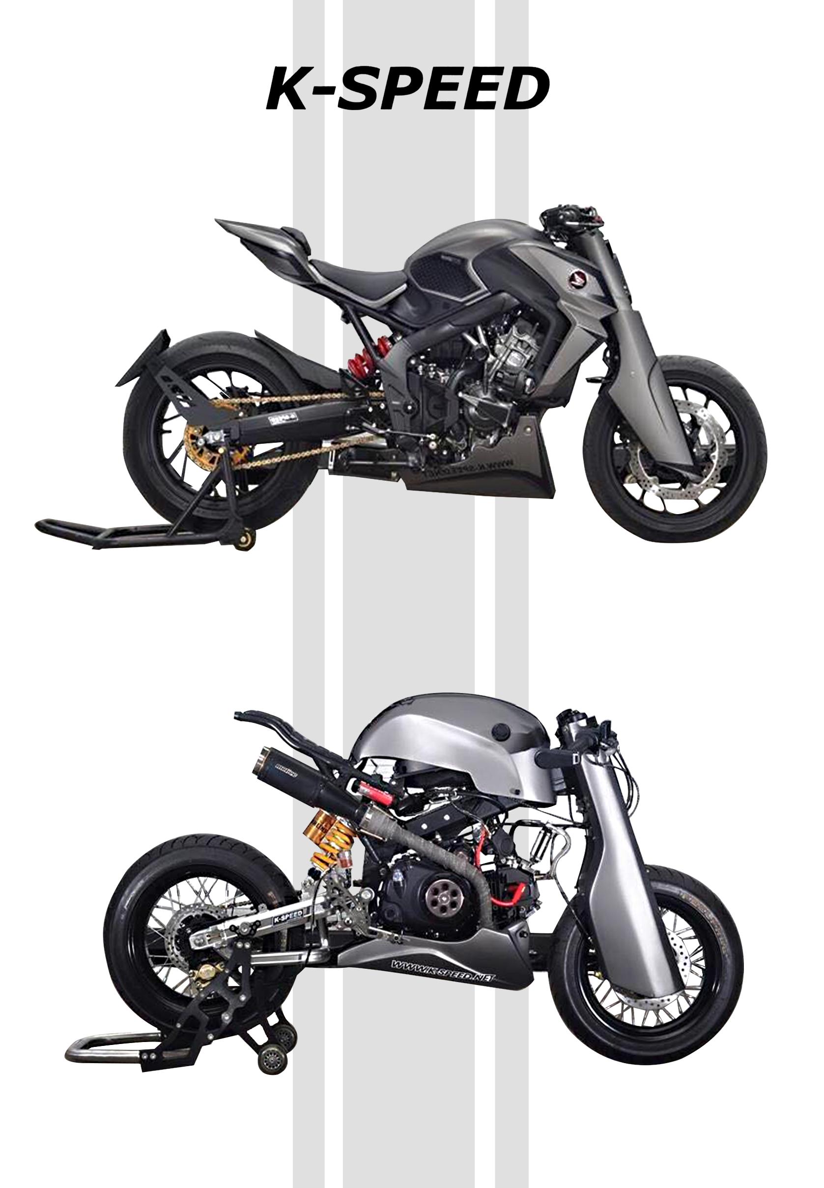 Custom naked bikes