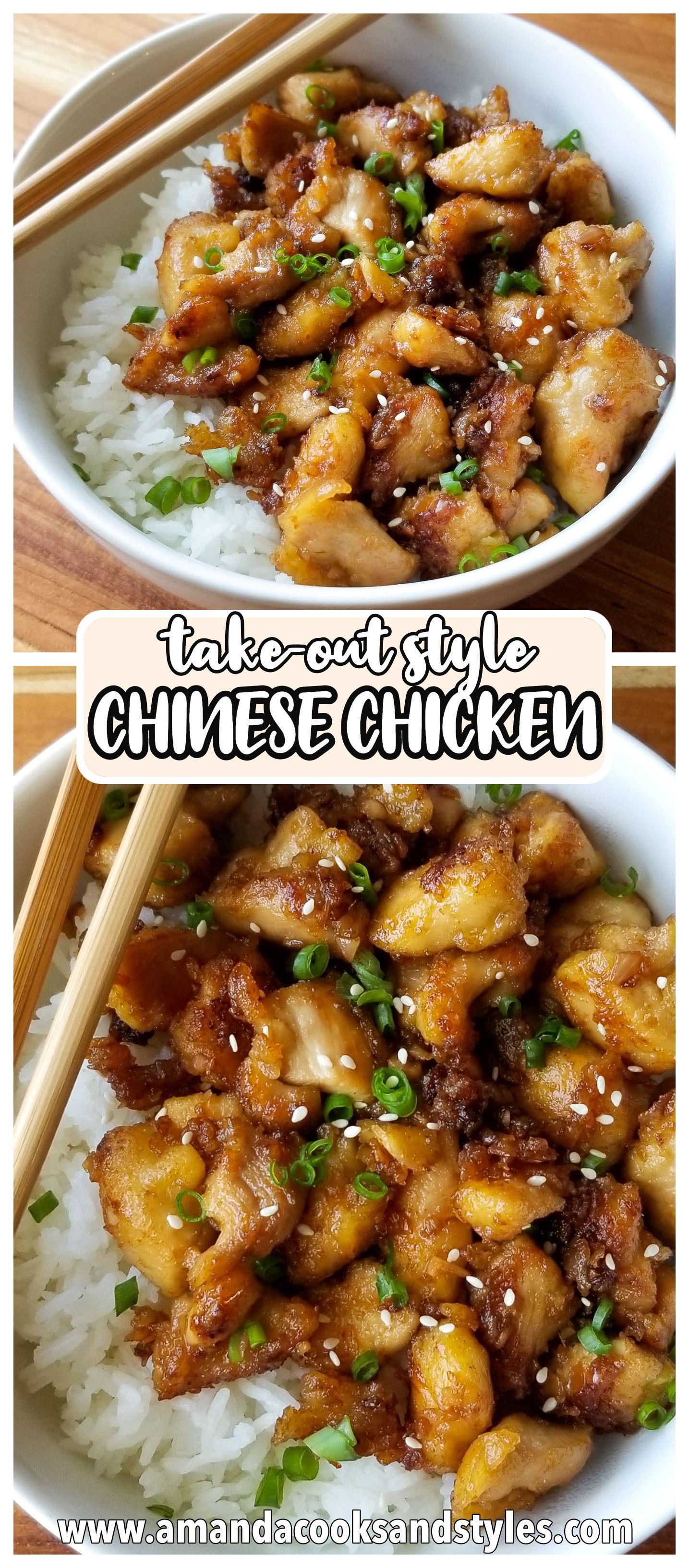 Garlic Ginger Chicken Recipe Cooked Chicken Recipes Easy Chinese Chicken Recipes Easy Chinese Recipes